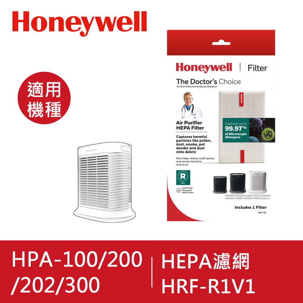 美國Honeywell HRF-R1V1 HEPA濾網