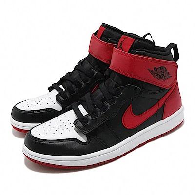 Nike 休閒鞋 Air Jordan 1代 Flyease 男鞋 AJ1 拉鍊 魔鬼氈 Gym Red 黑 紅 CQ3835001
