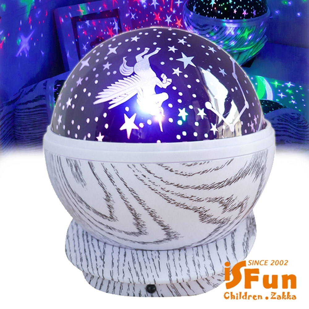 iSFun 獨角獸之夢 旋轉浪漫特效USB投影夜燈