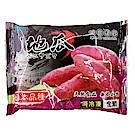 任選日本品種 栗子地瓜(500g)