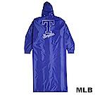 MLB - 美國職棒大聯盟前排開釦式雨衣-遊騎兵隊