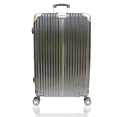 YC Eason 星光二代 25 吋海關鎖款PC行李箱 混色黑金
