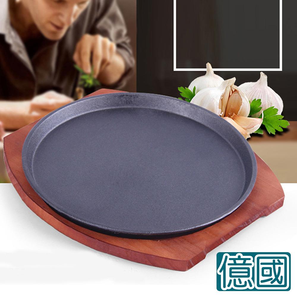 億國鍋具 加厚鑄鐵燒烤盤牛排盤24CM附實心托木板