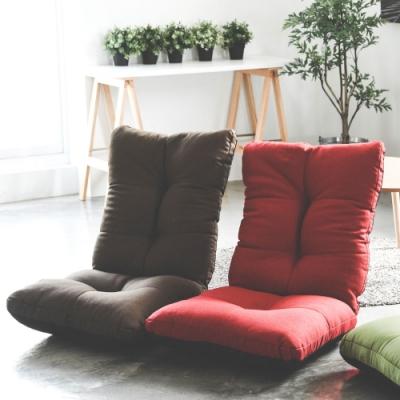 [時時樂限定] 完美主義 韓風和室椅/沙發床/折疊椅(2色)