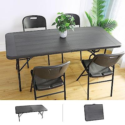 Amos-180*70手提折疊式木紋戶外餐桌/會議桌