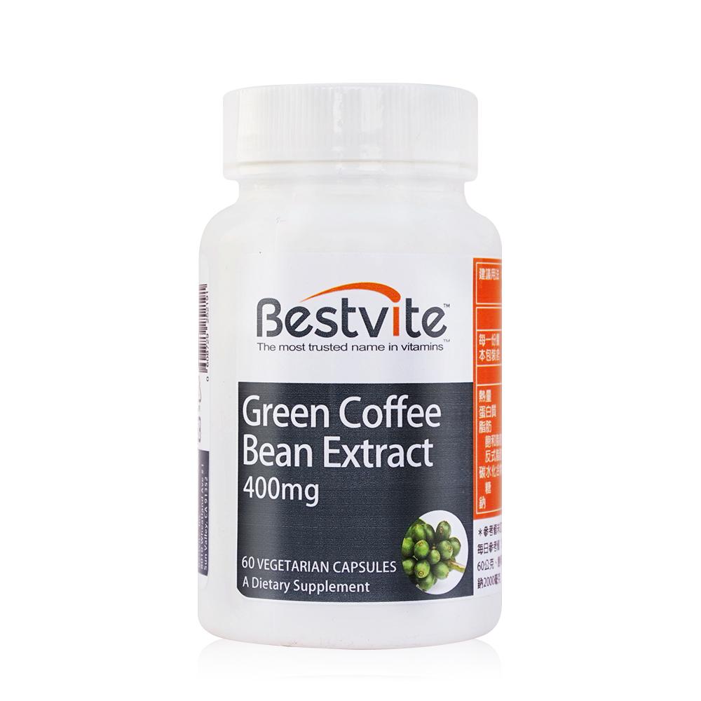 【美國BestVite】必賜力綠咖啡精華膠囊1瓶 (60顆)