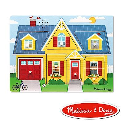 美國瑪莉莎 Melissa & Doug 聲音拼圖-情境聲音 , 房子