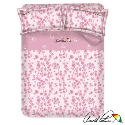 Arnold Palmer雨傘牌 粉嫩花蹤-台製40紗精梳棉床包枕套雙人加大三件組