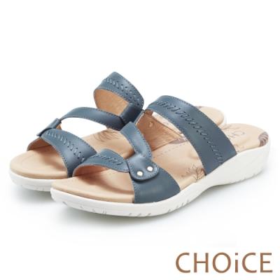 CHOiCE 造型縫線牛皮厚底拖鞋 藍色