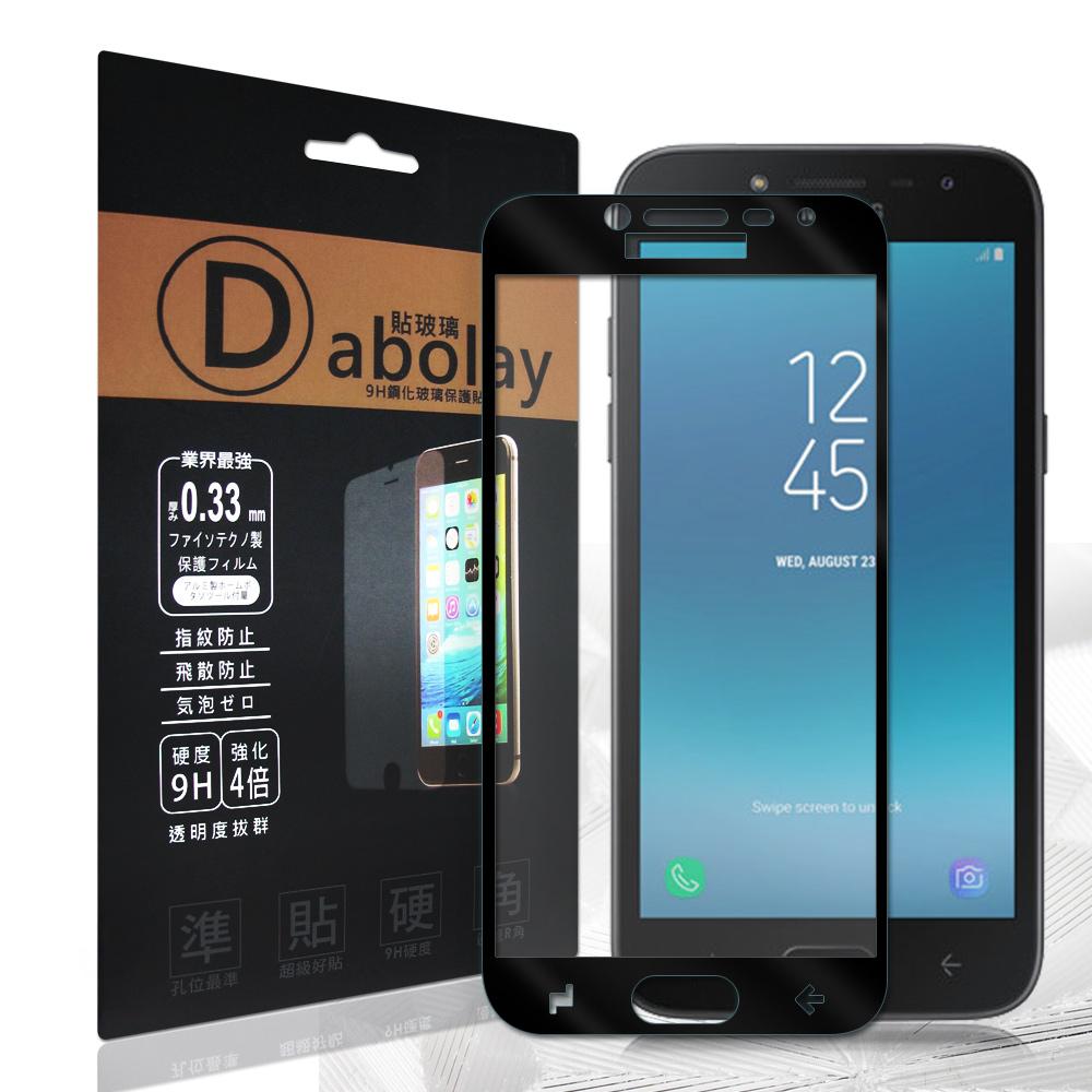 全膠貼合 Samsung Galaxy J4 滿版疏水疏油9H鋼化頂級玻璃膜(黑) @ Y!購物