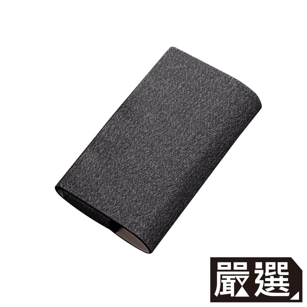 嚴選 專為IQOS3.0設計 電子菸便攜布紋磁扣保護套 @ Y!購物