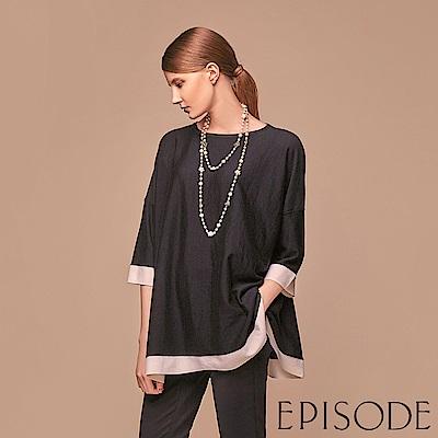 EPISODE - 配色下襬美利諾羊毛傘狀七分袖上衣