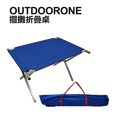 OUTDOORONE 擺攤折疊桌 1米折疊布架 擺攤工具便攜桌子