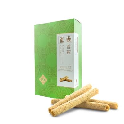 英記餅家 香蔥蛋卷(165g/盒)