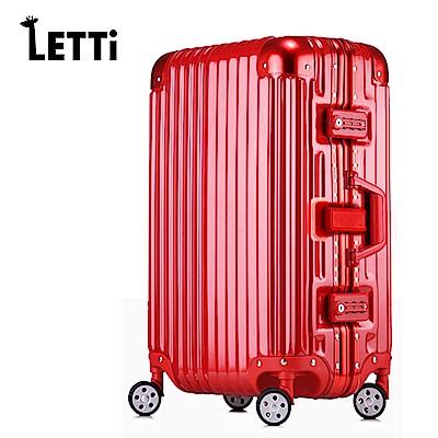 LETTi 太空鋁行 26吋PC鋁框鏡面行李箱(紅色)