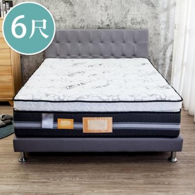 Boden-天爵舒柔超厚三線雙層獨立筒床墊-6尺加大雙人