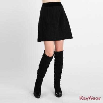 KeyWear奇威名品    拼接織片修身中庸裙-黑色