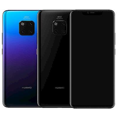 HUAWEI Mate 20 Pro 6.3吋徠卡三鏡頭智慧手機