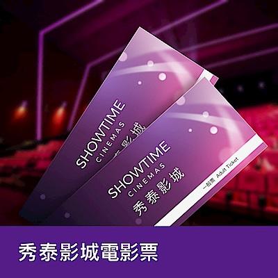 [團購]秀泰影城全台通用電影票6張