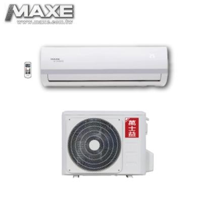 MAXE萬士益 6-8坪變頻一對一分離式冷專型冷氣MAS-41MV5/RA-41MV5