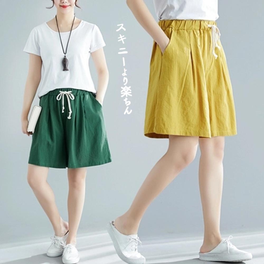 悠美學-日系文青收腰繫帶斜插口袋造型短褲-3色(M-2XL)