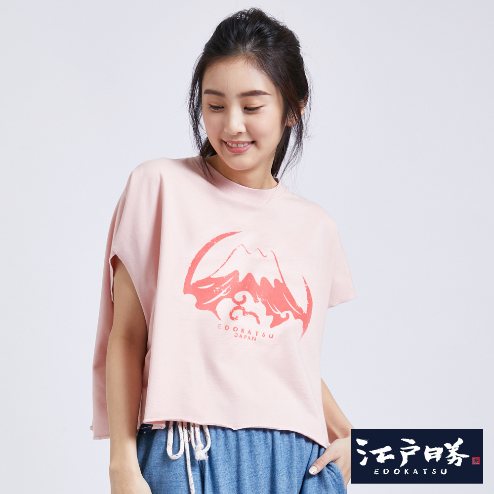 EDWIN EDO KATSU江戶勝 植絨富士山 短版T恤-女-粉紅