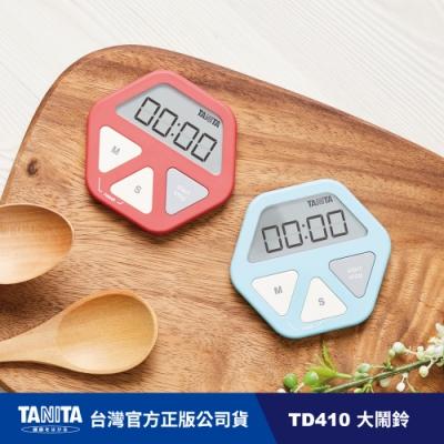 日本TANITA電子計時器TD410(2色) (公司貨)