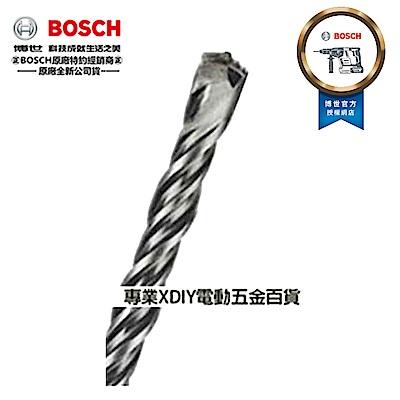德國 BOSCH SDS plus-5 四溝鎚鑽鑽頭 9.5x160mm