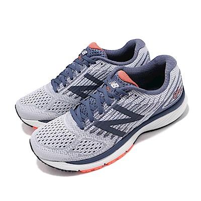 New Balance 慢跑鞋 M860GB94E 寬楦 男鞋