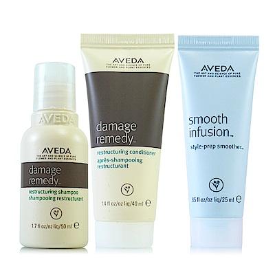 AVEDA 復原配方洗髮精50ml+潤髮乳40ml+強效順髮乳25ml