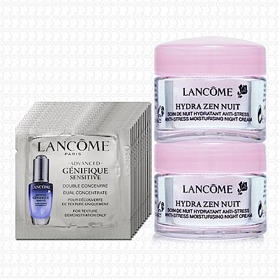 LANCOME蘭蔻 超進化肌因活性安瓶1mlx12+超水妍晚霜15mlx2