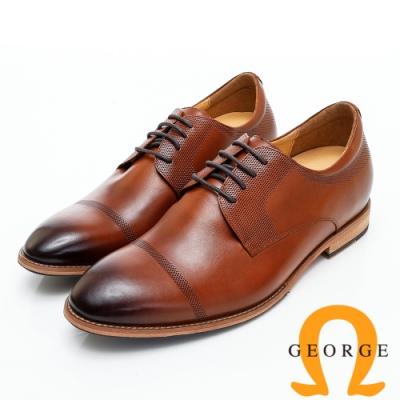 GEORGE 喬治皮鞋 內增高系列-經典漸層打洞設計真皮紳士皮鞋-棕色
