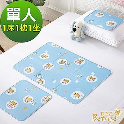 Betrise日本夯熱銷固態低反發抗菌凝膠持久冰涼墊-(單人1床1枕1坐)