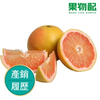 【台灣紅葡萄柚】產銷履歷《飽滿多汁.風味獨特/3kg》