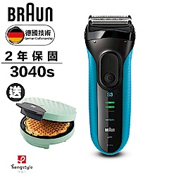 德國百靈BRAUN-新升級三鋒系列全機防水電鬍刀3040s