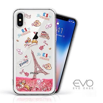 EVO CASE iPhone X 亮片流沙手機軟殼 - 甜點巴黎
