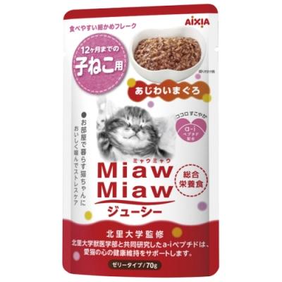 AIXIA 愛喜雅妙喵主食軟包系列健康貓21號軟包-幼貓鮪魚(70g/包x12包)