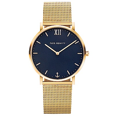 PAUL HEWITT Sailor Line船錨風尚米蘭帶手錶-藍X金/36mm