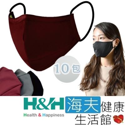 海夫健康生活館 南良 H&H 奈米鋅 抗菌 口罩-紅色(10包裝x1入)