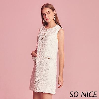 SO NICE典雅珍珠小香風粗花呢洋裝