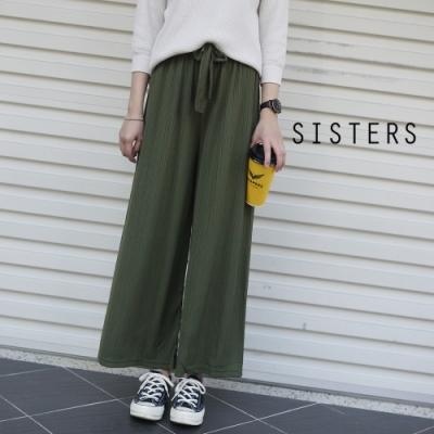 SISTERS 超好穿的百摺綁帶闊腿寬褲褲裙 新色湖水綠