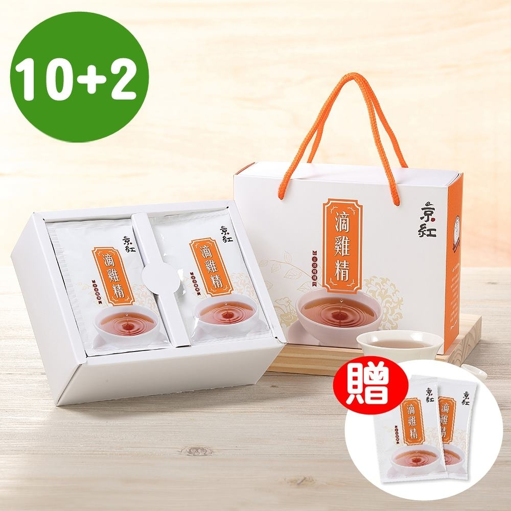 (時時樂)京紅滴雞精10+2包(10包*1盒)+2包