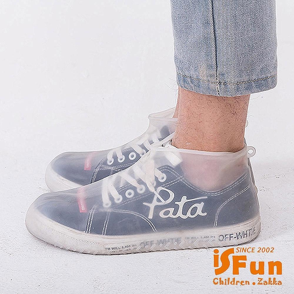 iSFun 雨季必備 彈性透視防滑防水雨鞋套1雙入 M尺寸