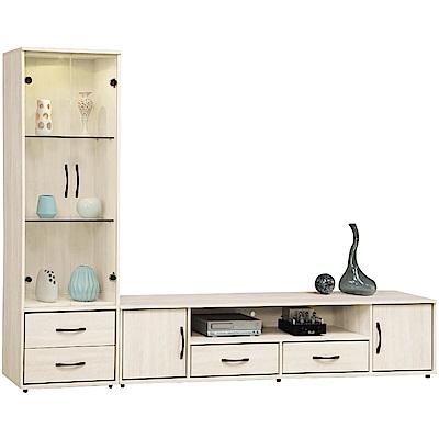 綠活居 伊瑟琳時尚9.1尺美型電視櫃/展示櫃組合-272.3x40.6x184.7cm免組