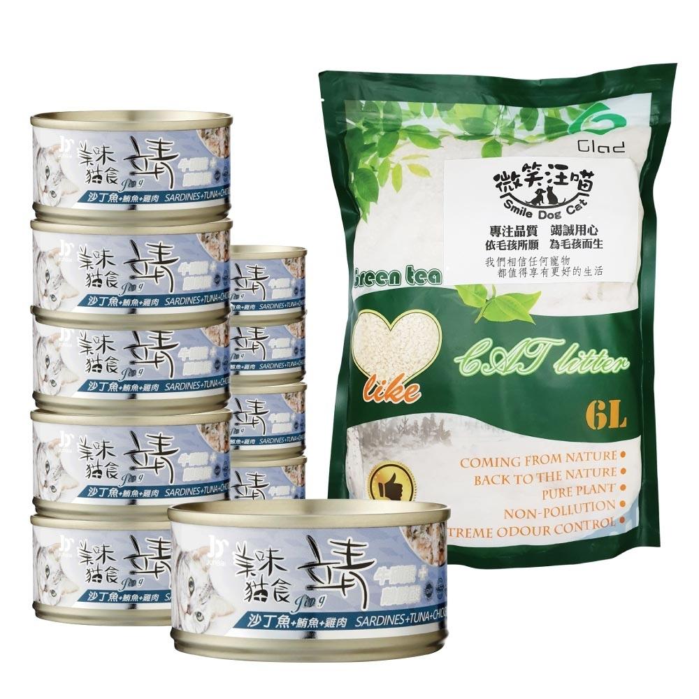 寵愛物語 靖貓罐-鮪魚+雞肉+沙丁魚(80g/罐x24罐)+微笑汪喵-豆腐貓砂6L/2.5KG(原味&綠茶可選)