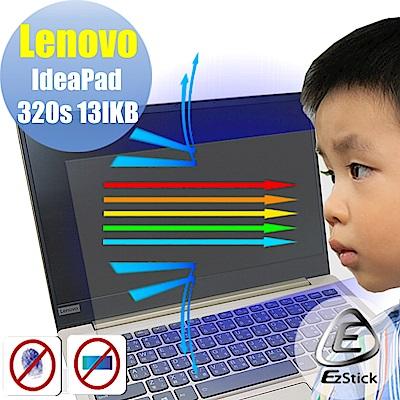 EZstick Lenovo IdeaPad 320S 13 IKB 防藍光螢幕貼