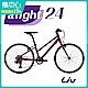Liv Alight 24 少女通勤運動自行車 product thumbnail 1