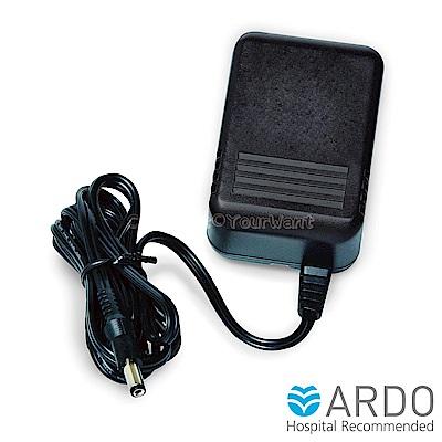 【ARDO安朵】瑞士吸乳器配件 主機穩壓器/電源線(1個)