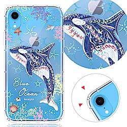 KnowStar APPLE iPhone XR 奧地利彩鑽防摔手機殼-藍色海洋