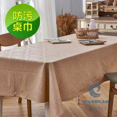 Washcan瓦士肯 簡約典雅抗汙防水桌巾-巴洛克風格金